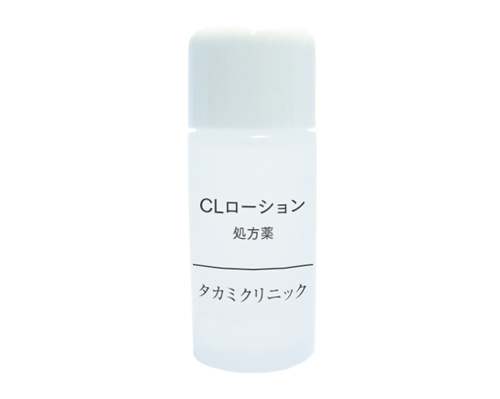 CLローション(20mL)