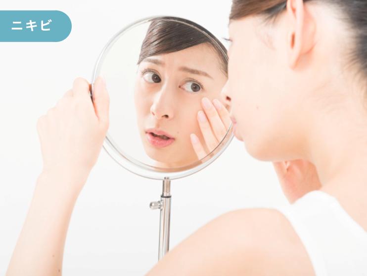 の 取り 顔 方 の シミ 皮膚の一部が盛り上がって膨らむシミの正体|顔のシミ取り化粧品の口コミランキング
